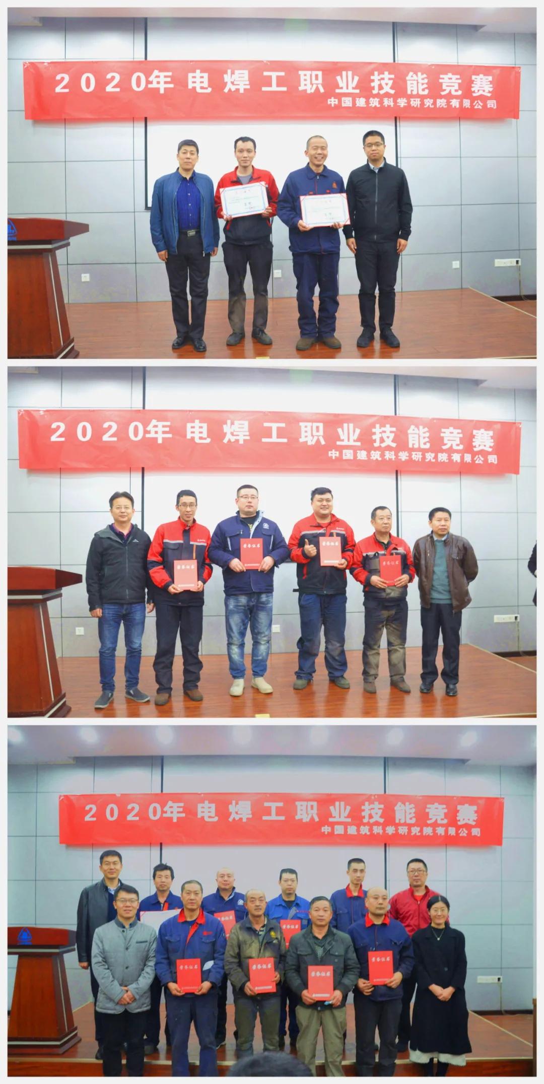 北京建筑�C械化研究院有限公司